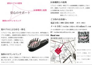 スクリーンショット 2015-08-04 14.46.01