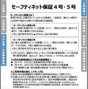 スクリーンショット 2020-04-06 12.36.40